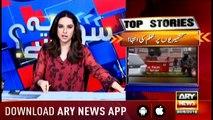 Sawal Yeh Hai | Maria Memon | ARYNews | 30 August 2019