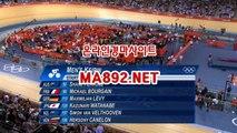 온라인경마사이트 ma%892.net 사설경마정보 서울경마예상 경마예상사이트