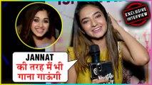 Anushka Sen EPIC REACTION On Jannat Zubair Singing Debut Ishq Farzi With Rohan Mehra | EXCLUSIVE