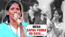Ranu Mondal First INTERVIEW After Teri Meri Kahani Success | Himesh Reshammiya