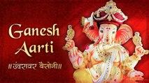 Undaravari Baisoni   Popular Ganesh Aarti 2019   उंदरावर बैसोनी   Ganesh Chaturti 2019