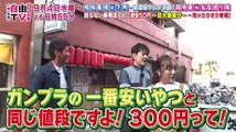 一茂&良純の自由すぎるTV 予習復習スペシャル - 19.08.31