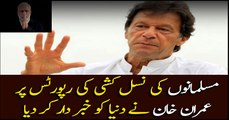 Imran Khan warning to world over reports of Muslim genocide