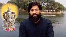 ಅಭಿಮಾನಿಗಳಿಗೆ ಯಶ್ ಅವರಿಂದ ವಿಶೇಷ ಸಂದೇಶ  | Yash