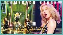 [Comeback Stage]  SUNMI  - LALALAY,  선미 - 날라리  Show Music core 20190831