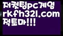【강남텍사스홀덤】【로우컷팅 】【rkfh321.com 】적토마주소【rkfh321.com 】적토마주소pc홀덤pc바둑이pc포커풀팟홀덤홀덤족보온라인홀덤홀덤사이트홀덤강좌풀팟홀덤아이폰풀팟홀덤토너먼트홀덤스쿨강남홀덤홀덤바홀덤바후기오프홀덤바서울홀덤홀덤바알바인천홀덤바홀덤바딜러압구정홀덤부평홀덤인천계양홀덤대구오프홀덤강남텍사스홀덤분당홀덤바둑이포커pc방온라인바둑이온라인포커도박pc방불법pc방사행성pc방성인pc로우바둑이pc게임성인바둑이한게임포커한게임바둑이한게임홀덤텍사스홀덤바닐라