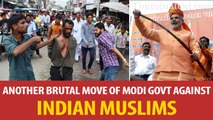 Another brutal move of Modi government against Indian Muslims