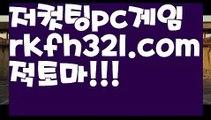 #김철민||올인119||✴Ω bca56.com  Ω❎ ||카지노추천|{{https://ggoool.com}}|해외바카라사이트|온라인카지노||실시간바카라사이트|온라인바카라||콘서트|충전|#양자물리학이라고요.||㐂Ω  https://medium.com/@wngusdytpq50  Ω㐂 ||클락||마카오|취향저격||충전|https://www.wattpad.com/user/user25330921실시간바카라사이트||강원랜드|마닐라||올인119|✅   bca56.c