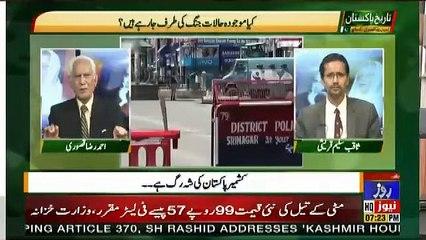Tareekh-e-Pakistan Ahmed Raza Kasuri Ke Sath – 31st August 2019