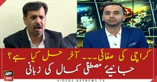 Mustafa Kamal tells about the solution to Karachi's garbage