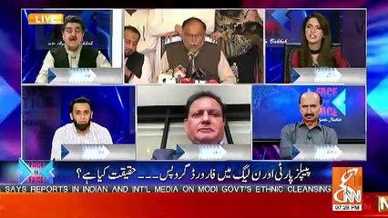 Agar Apne PPP Aur PMLN Ko Torne Ka Faisla Kia Hai To Phir Election Ke Tayayri Karo Aur Phir PTI Bhi.. Iftikhar Ahmed
