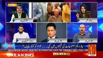 Nazir Laghari Blast On Govt For Not Doing Anything On Kashmir Issue..
