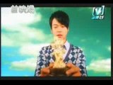 Fahrenheit - Wei Ni Chun Zai - Fei Lun Hai