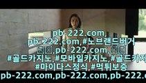 #실시간바카라,#실시간카지노,#필리핀카지노,pb-222.com,midas9.com,midas9.com,#먹튀검증업체,#먹튀보증, #바카라 ,#실시간카지노, #온라인카지노,pb-222.com,pb-2020.com,#나경원사학비리의혹,#개인거래(판매),#솔레어,#실제카지노,#온카주소,pb-2020.com,pb-222.com,,midas9.com,,pb-222.com,,pb-222.com,#필리핀솔레어,#마이다스실시간카지노,#씨오디카지노