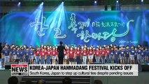 Korea-Japan Hanmadang Festival 2019 kicks off amid frayed ties