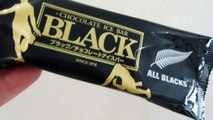 All Blacks Rugby Ice in Japan!