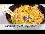 Asia Pfanne Vegan - China Wok Rezept - Asiatische Gemüsepfanne im Wok Rezept! | Vegane Rezepte