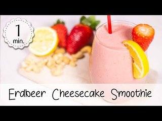 Erdbeer Cheesecake Smoothie Rezept - Extrem Lecker und Gesund - Veganer Smoothie!   Vegane Rezepte