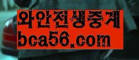 콘서트 ઔ|#럭키슈에뜨에서 특별||콘서트| ❇|bca56.com  ❇야동추천 ઔ㐁||#빅토르위고|{{https://ggoool.com}}|인터넷카지노|bca56.com|농구 |ᙋ  실시간카지노 ఔ||https://casi-no119.blogspot.com||룰렛||㐁 카지노사이트주소 㐁||올인119||해외바카라사이트||그래프게임||ᙱ 부산파라다이스 ઔ||도박||성인놀이터 ||바카라추천||㐁 온라인바카라 㐁||#한석준||부산파라다이스||