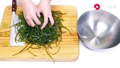 【Delicious kelp silk salad】难怪饭店的凉拌海带丝那么好吃,原来是有这个窍门,简单易学