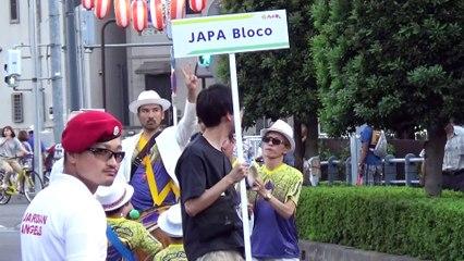 【2019/9/1】第41回たたら祭りサンバパレード 4 JAPA Bloco