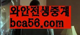 마닐라여자 ઔ|#아스날 토트넘 9월||카지노사이트| ❇|bca56.com  ❇테트리스게임 ઔ㐁||#이강인|{{https://ggoool.com}}|온라인카지노사업|bca56.com|카지노검증|ᙋ  바카라사이트추천 ఔ||https://casi-no119.blogspot.com||맥스계열||㐁 텐텐카지노 쿠폰 㐁||생중계카지노||모바일바카라||맥스카지노||ᙱ 바카라줄타기방법 ઔ||마이다스카지노||월드카지노||인증카지노||㐁 카지노최강자 㐁||#호텔델루나결말