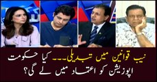 Will govt gain opposition's confidence over NAB law amendments?