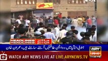 ARYNews Headlines|Kartarpur Corridor to be opened irrespective of ties | 11PM |1Septemder2019