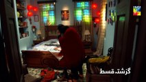 Deewar e Shab Episode #12 HUM TV Drama 31 August 2019