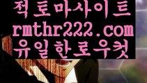 【홀덤바딜러】【로우컷팅 】【rmthr222.com 】적토마주소【rmthr222.com 】적토마주소pc홀덤pc바둑이pc포커풀팟홀덤홀덤족보온라인홀덤홀덤사이트홀덤강좌풀팟홀덤아이폰풀팟홀덤토너먼트홀덤스쿨강남홀덤홀덤바홀덤바후기오프홀덤바서울홀덤홀덤바알바인천홀덤바홀덤바딜러압구정홀덤부평홀덤인천계양홀덤대구오프홀덤강남텍사스홀덤분당홀덤바둑이포커pc방온라인바둑이온라인포커도박pc방불법pc방사행성pc방성인pc로우바둑이pc게임성인바둑이한게임포커한게임바둑이한게임홀덤텍사스홀덤바닐라