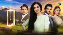 Anaa Episode 30 Promo HUM TV Drama