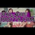 해외바카라사이트▧【▶p h h 226 ̄coM◀】【▶신은체마업금무◀】온라인바카라하는곳주소 온라인바카라하는곳주소 ▧해외바카라사이트
