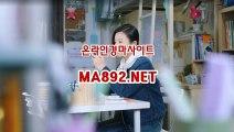 온라인경마사이트 ma8{9{2.net 일본경마사이트  사설경마배팅 경마배팅사이트