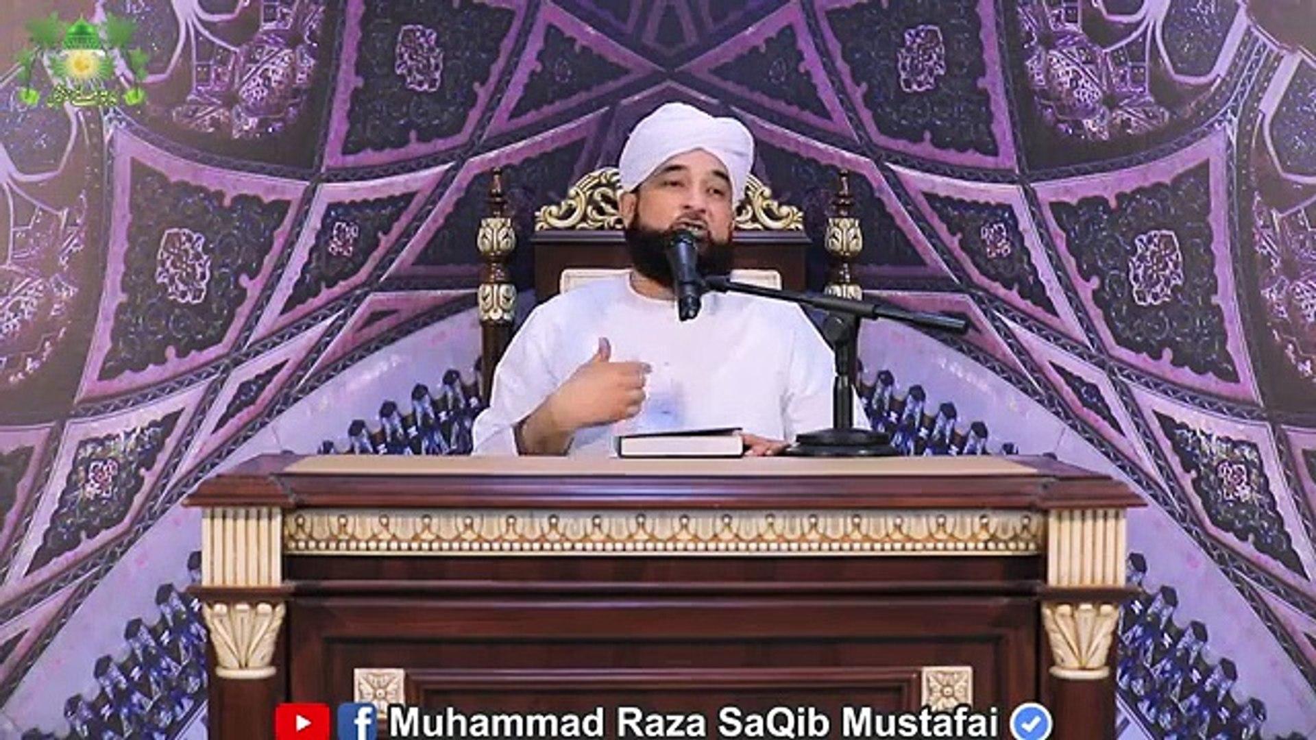 (کوے کی مدد سے لاش دفنا دی گئی)  New Clip Muhammad Raza SaQib Mustafai
