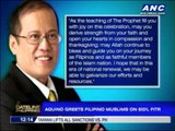 PNoy greets Filipino Muslims on Eid'l Fitr