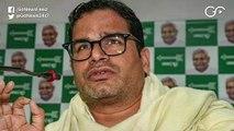 Prashant Kishore Criticises Assam's NRC List