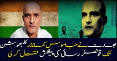 India accepts the offer of consular access  to their spy commander Kalbhushan