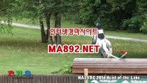 서울경마 MA892.NET#서울경마 #경마사이트 #