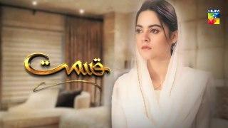 Qismat Hum TV Drama