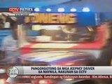 EXCL: Erap catches 'kotong' boys on CCTV