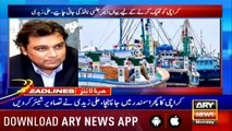 ARYNews Headlines| Likely rainfall in Karachi, other cities on Monday: PMD | 2 PM |2 Sep 2019