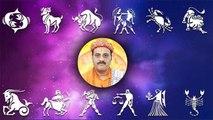 Weekly Horoscope (1 September to 7 September ) साप्ताहिक राशिफल | Astrology | Boldsky