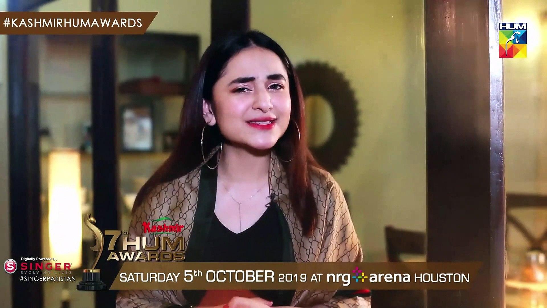 Roop Episode #04 Promo Choti Choti Batain HUM TV Drama