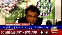 Headlines| Ready to sit with Mustafa Kamal, Khalid Maqbool for Karachi issues,' says Sattar| 4 PM |2 Sep 2019