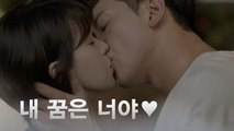 [welcome2life] EP18 ,Sweet kiss between affectionate Jung Ji-hoon and Lim Ji-yeon 웰컴2라이프 20190902