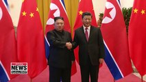 Speculation rises over Kim Jong-un's possible visit to China for 6th summit with Xi Jinping in Oct.