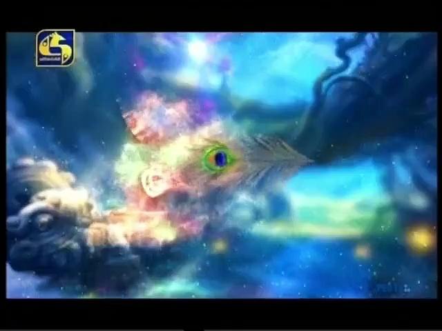 Maharja Kansa (379) -02-09-2019 Thumbnail