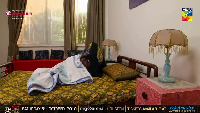 Main Khwab Bunti Hon Epi #39 HUM TV Drama 2 September 2019