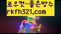【로우컷팅 】【 바둑이게임】【 rkfh321.com】클로버게임【rkfh321.com 】클로버게임pc홀덤pc바둑이pc포커풀팟홀덤홀덤족보온라인홀덤홀덤사이트홀덤강좌풀팟홀덤아이폰풀팟홀덤토너먼트홀덤스쿨강남홀덤홀덤바홀덤바후기오프홀덤바서울홀덤홀덤바알바인천홀덤바홀덤바딜러압구정홀덤부평홀덤인천계양홀덤대구오프홀덤강남텍사스홀덤분당홀덤바둑이포커pc방온라인바둑이온라인포커도박pc방불법pc방사행성pc방성인pc로우바둑이pc게임성인바둑이한게임포커한게임바둑이한게임홀덤텍사스홀덤바닐라p