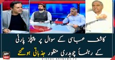 PPP leader Chaudhary Manzoor gets emotional in live show